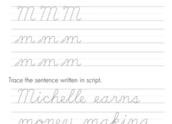 Handwriting Worksheets & Free Printables | Education.com