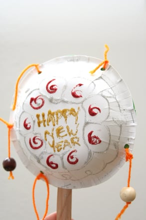 New Year S Noisemakers Activity Education Com