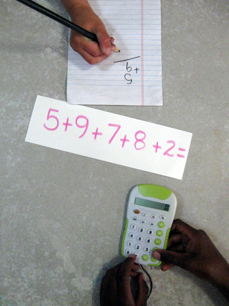 Second Grade Math Activities: Math Race
