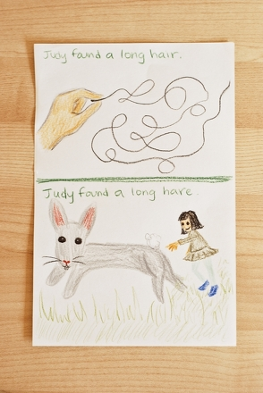 Third Grade Reading & Writing Activities: Draw Horrible Homophones