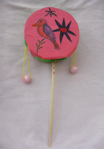 First Grade Social studies Activities: Chinese Hand Drum