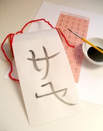 Fourth Grade Arts & crafts Activities: Craft a Japanese Scroll