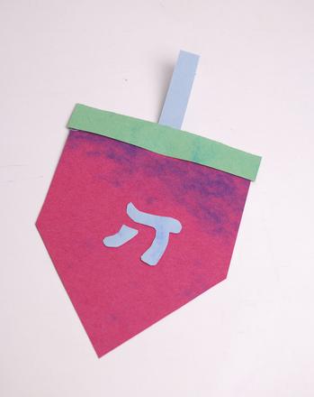Third Grade Holidays Activities: Dreidel Card
