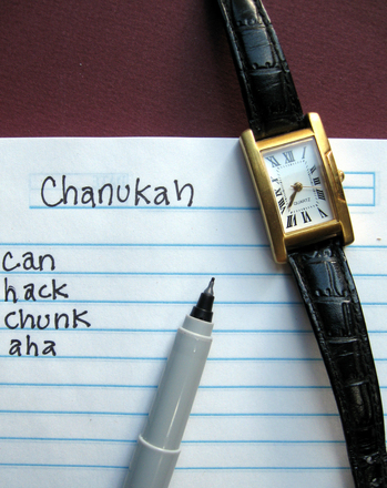 Fourth Grade Holidays & Seasons Activities: Chanukah Anagram Game