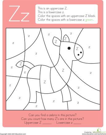 Find the Hidden Images Worksheets Education