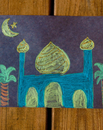 Second Grade Holidays & Seasons Activities: Mosque Pictures