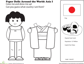 1st Grade Paper Dolls Coloring Pages & Printables | Education.com