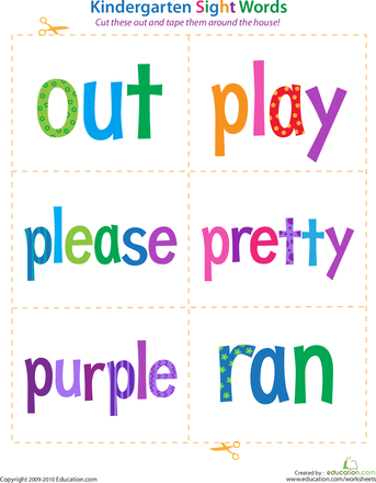 Kindergarten Sight Words Flash Cards | Education.com