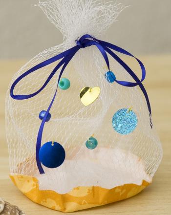 Third Grade Holidays & Seasons Activities: Beach Bag