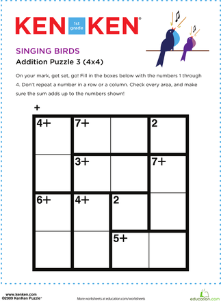 KenKen Puzzles for 1st Graders | Education.com