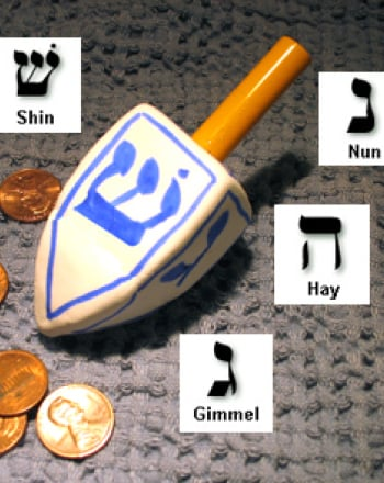 First Grade Holidays Activities: How to Make a Dreidel