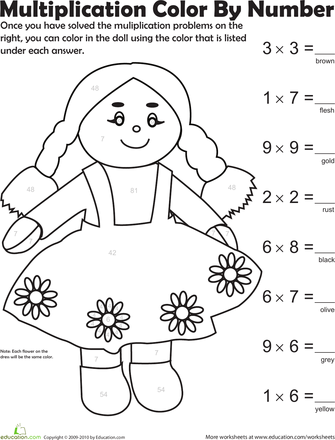 Printables Multiplication Coloring Worksheets multiplication color by number education com doll 1