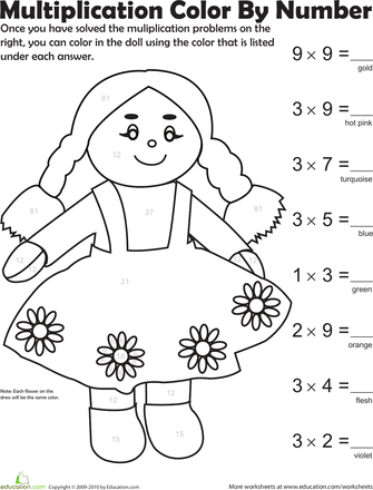 Multiplication Color by Number | Education.com