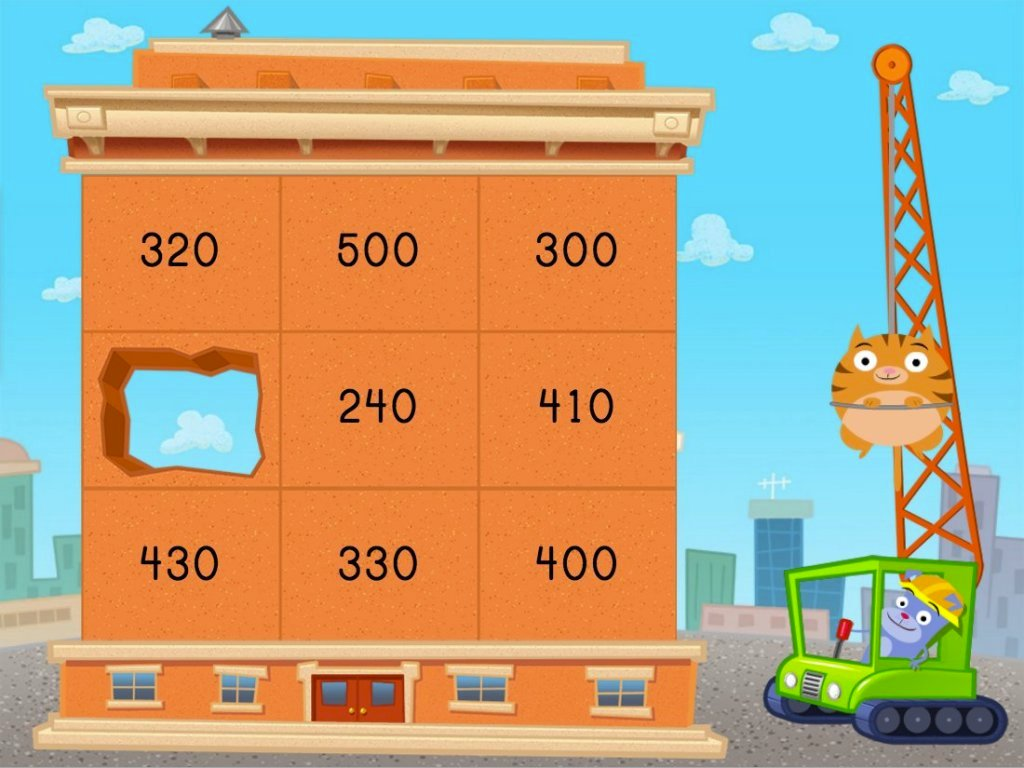 Demolition Subtraction by 10 and 100 Game | Game | Education.com