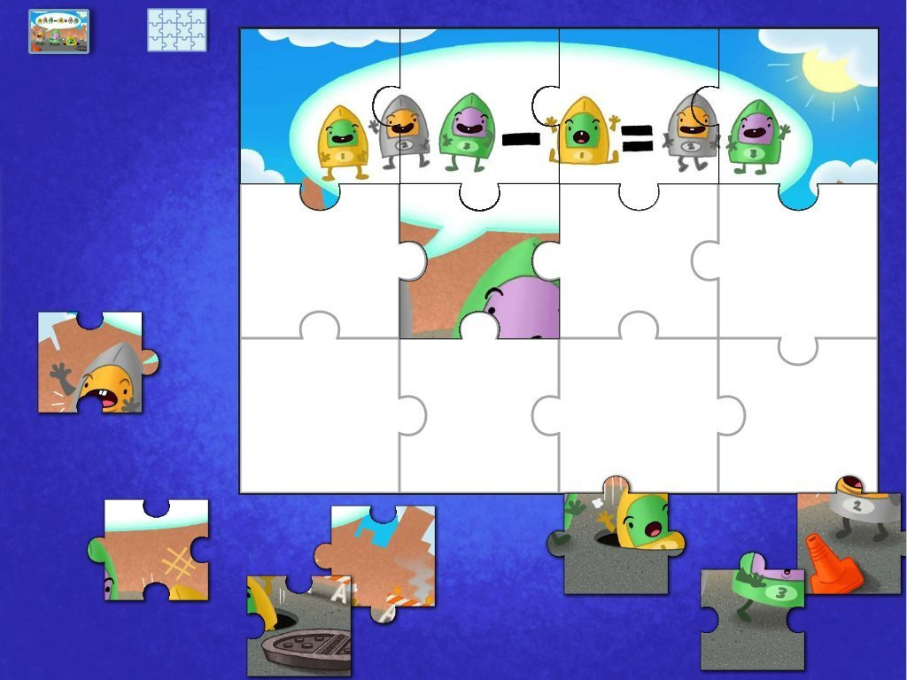 Kindergarten Math Games: Muggo's Subtraction Puzzle