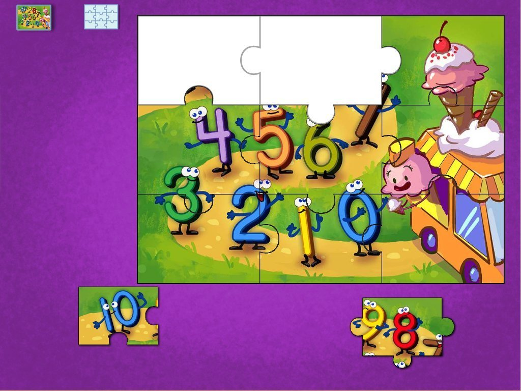 Preschool Math Games: Numbers 0 to 10 Puzzle