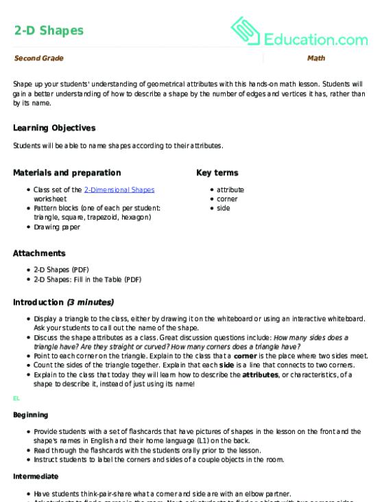 2nd Grade Math Lesson Plans Education.com