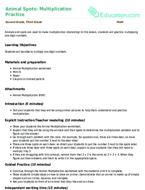 Animal Spots: Multiplication Practice | Lesson Plan | Education.com