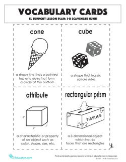 Vocabulary Cards: 3-D Scavenger Hunt!