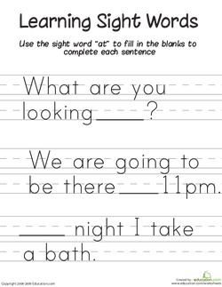 "Learning Sight Words: ""At"""