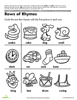 Time to Rhyme: Matching Rhymes #1