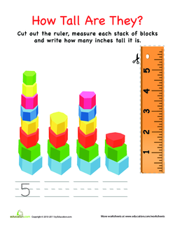 How Tall Are They: Blocks