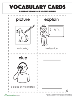 Vocabulary Cards: Reading Pictures