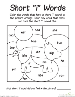 "Short ""i"" Words"