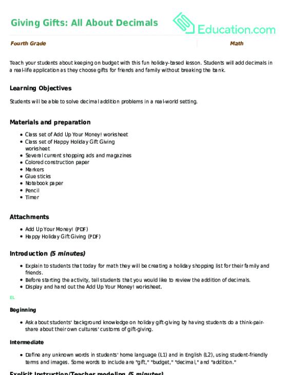 decimal subtraction practice 1 worksheet. Black Bedroom Furniture Sets. Home Design Ideas