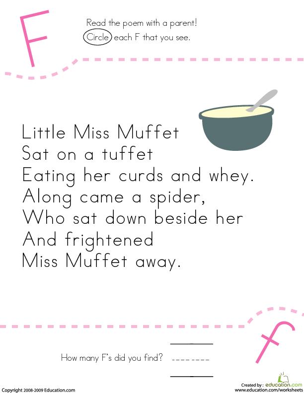 the little prince lesson plans pdf