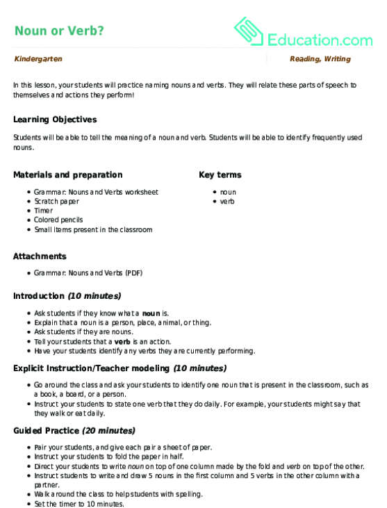 Noun or Verb Lesson Plan Lesson Plan – Noun and Verb Worksheets