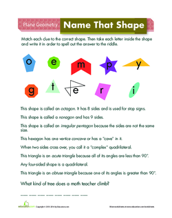 Shape Detectives: What's in the Bag? | Lesson Plan