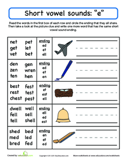 Short Vowel Sounds: E