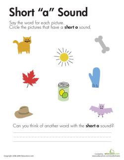 """Short """"A"""" Vowel"""