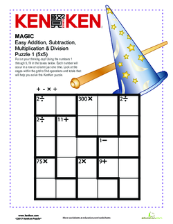 Magic KenKen® Puzzle