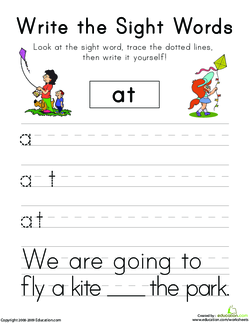 Seeing Sight Words: At