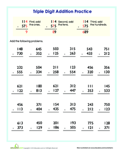 Addition Practice: Triple Digits