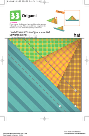Kindergarten Math Worksheets: Make an Origami Hat