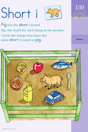 Sound Off, Short I: Practicing Phonics