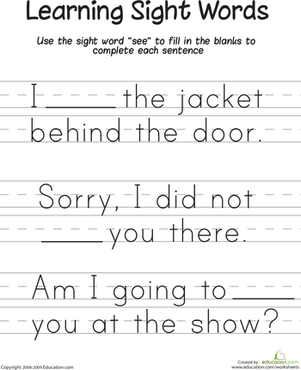 "First Grade Reading & Writing Worksheets: Learning Sight Words: ""See"""