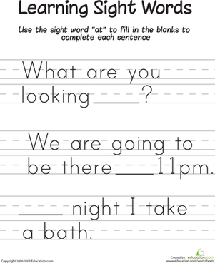 sight to  learning learning words.png sight read words words sight and