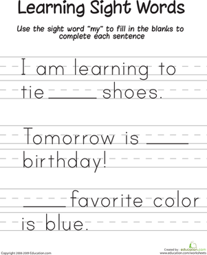 "First Grade Reading & Writing Worksheets: Learning Sight Words: ""My"""
