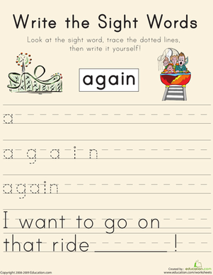 "First Grade Reading & Writing Worksheets: Write the Sight Words: ""Again"""
