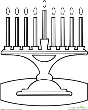 First Grade Holidays Worksheets: Menorah Coloring Page