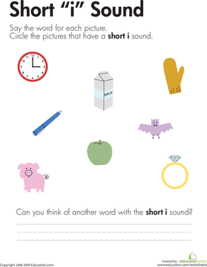 Long Vowel Review Write Missing Vowel moreover Orig furthermore F As Begins additionally Uppercase Alphabet Writing Practice A in addition Short Vowel Phonics First Grade. on kindergarten writing sheet vowels