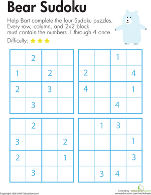 Second Grade Math Worksheets: Bear Sudoku