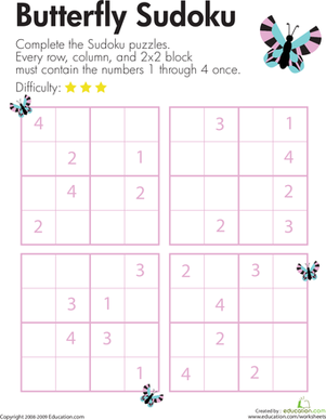 Second Grade Math Worksheets: Butterfly Sudoku