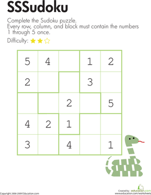 Second Grade Offline Games Worksheets: Snake Sudoku