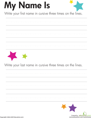 Third Grade Reading & Writing Worksheets: Cursive Writing Practice: My Name