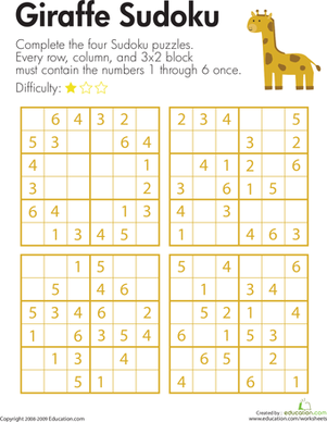 Third Grade Offline Games Worksheets: Giraffe Sudoku